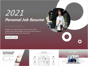 Free Personal Job Resume Powerpoint Template